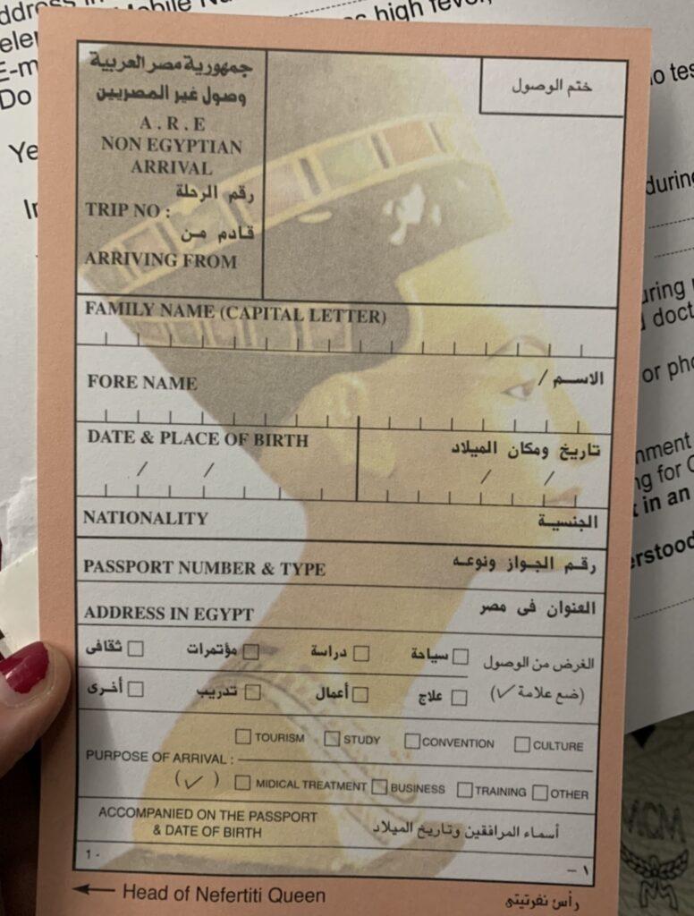 Einreisekarte Ägypten